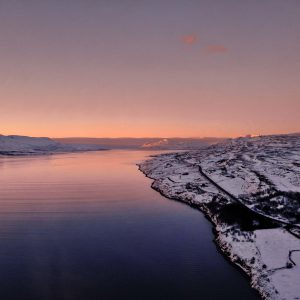 Landschaftsbild aus der Stadt Akureyri in Island